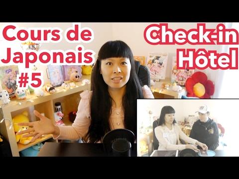 cours de japonais 5 survie en voyage au japon check in l h tel youtube. Black Bedroom Furniture Sets. Home Design Ideas