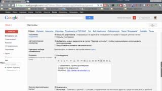 Знакомство с почтой Gmail.mp4