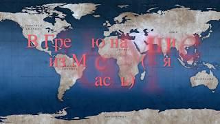 видео Туры в Грецию из Москвы 2018