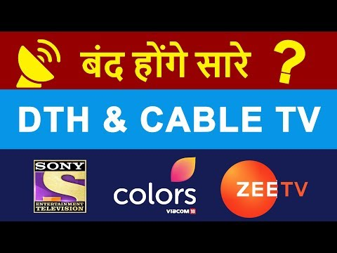 DTH New Rules By TRAI   TV Channels ₹130 Tariff Plans For D2H & Cable TV Explained With Channel List