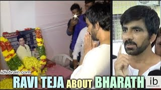 Ravi Teja clarifies about his brother Bharath with media - idlebrain.com