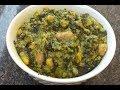 Gongura sabzi/pundi pallya recipe by riddhi's kitchen