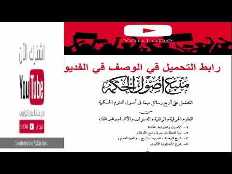 معجم مصطلحات الموارد البشرية وشئون العاملين عربي انجليزي pdf