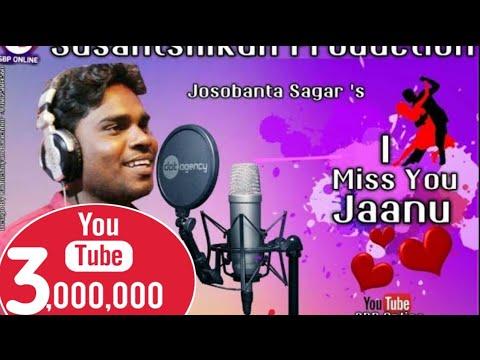 I Miss You Janu ll Singer  -- Jasobanta sagar Studio Version ll Copyright R Cont Studio V
