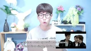 "Реакция корейцев на клип  "" MBAND   Она вернeтся"""