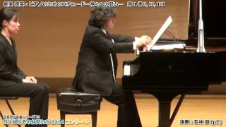 新実 徳英「ピアノのためのエチュード─神々への問い─ 第1巻I, II, III」(2014.12.5.津田ホール)
