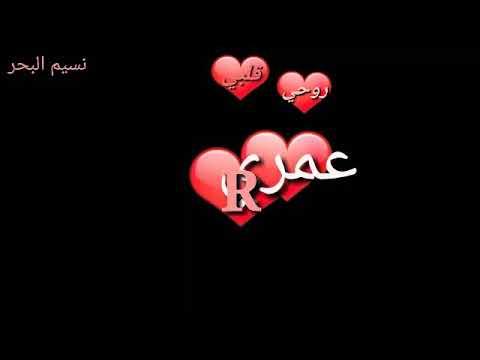 حبيبة قلبي حرف R رومنسي