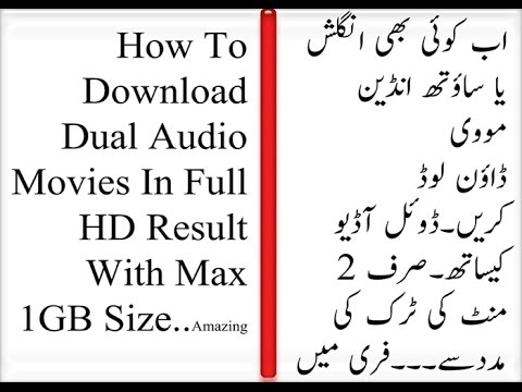 How To Download Any English Or Hindi Dual Audio Movies In HD Result