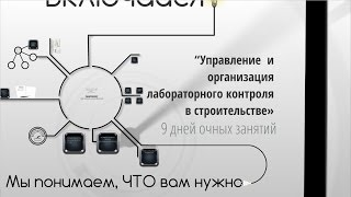 www.sipks.ru обучение :