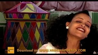 New Eritrean music by Elsa Kidane - Mera