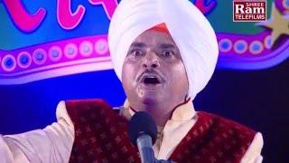 Hasyano Sardar ||Part-2||Gujarati Latest Comedy 2015||Dhirubhai Sarvaiya