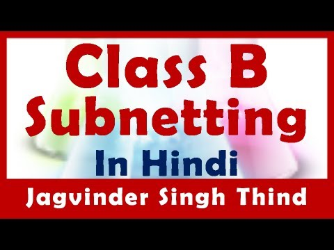 Class B Subnetting - Finding Subnets and Hosts in Hindi - IP Addressing Part 19