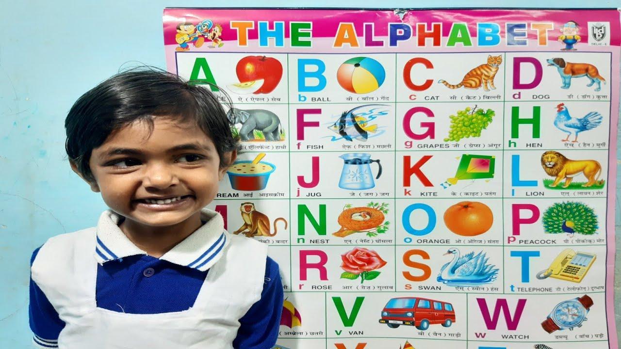 A for apple b for ball,alphabet,abcd,ABCD,hindi alphabet,phonics song,apple ball cat,part288