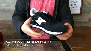 SAUCONY Shadow Black White