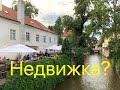 Стоит ли покупать квартиру в Чехии сразу после переезда? Риски, потеря денег   Olinka