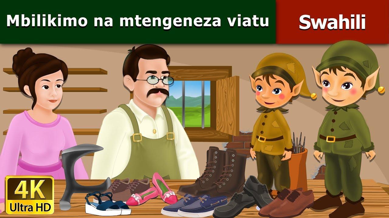 Download Mbilikimo na mtengeneza viatu | Elves and the Shoe Maker | Katuni za Kiswahili | Swahili Fairy Tales