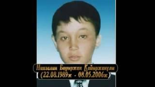 Еске алу Тумалыкол 2016 ж