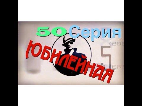 CS:GO TOP Trade #50 Юбилейная!