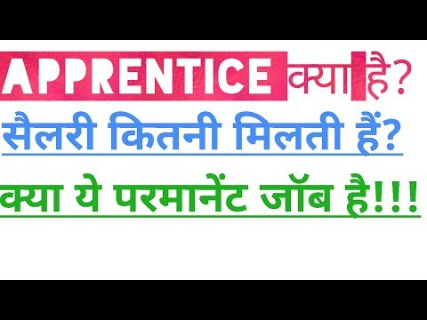 Railway Apprentice Salary,railway Apprentice Job
