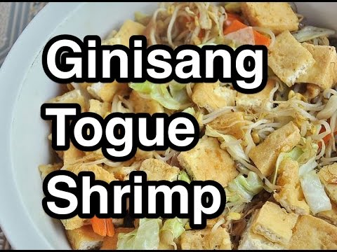 Ginisang Togue Shrimp Recipe - Pinoy Philippines Filipino 