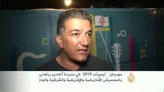 """مهرجان """"تيميتار 2015"""" بمدينة أغادير"""