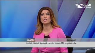 فهد الشليمي، رئيس منتدى الخليج للامن والسلام على الحرة