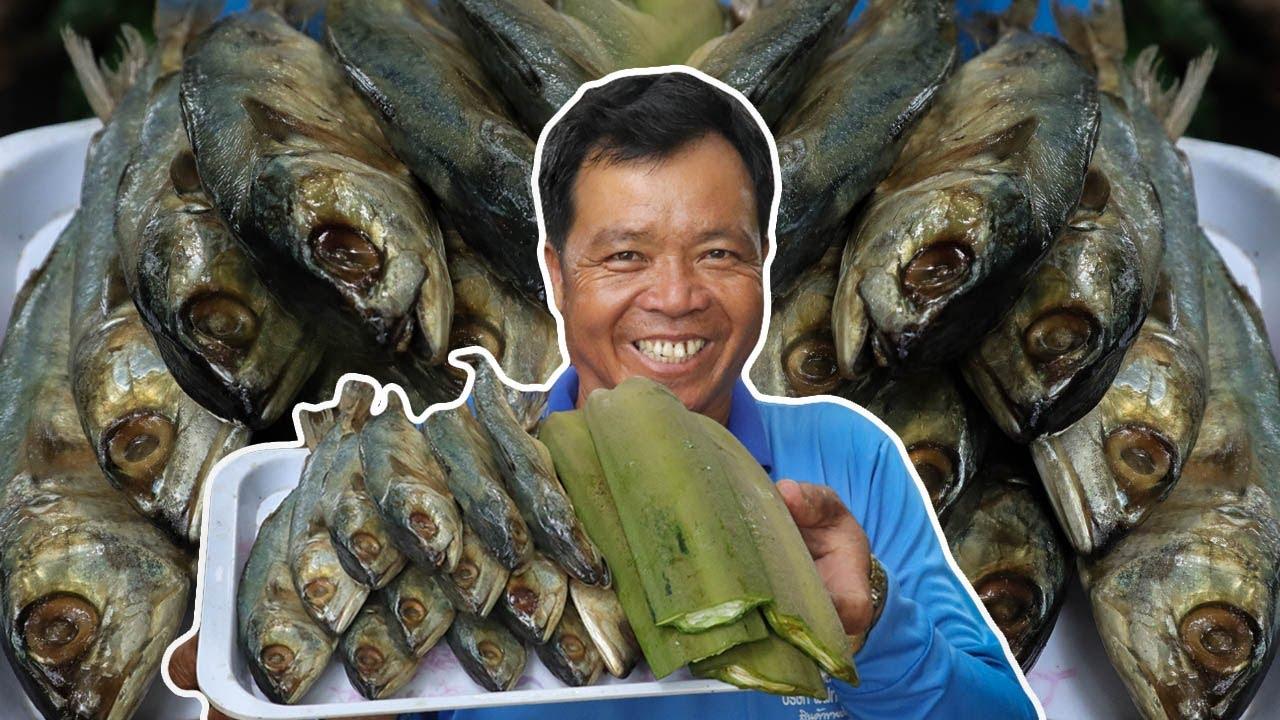 อาหารแปลก! ปลาเค็มลิ้นช้าง สูตรครัวป่าไผ่ ปลาทูหอมจากFC l SAN CE