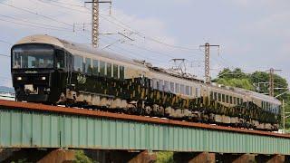 東北本線 9533M 485系 快速ジパング平泉3号 仙北町〜盛岡 通過
