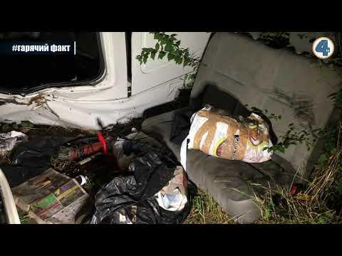 TV-4: Відео і подробиці ДТП, внаслідок якої перекинулось авто
