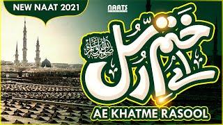 Ae Khatm e Rasool Maki Madni | New Naat 2021 | Naats Studio | Hasnain raza