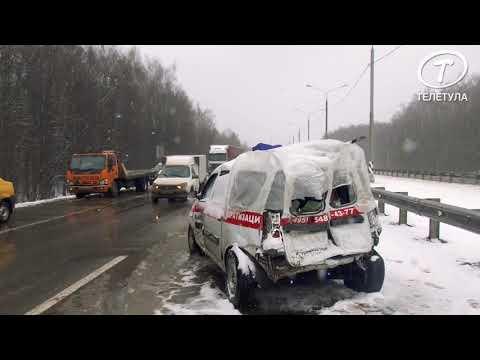 Непогода спровоцировала массовые ДТП на трассе М-2 в Тульской области