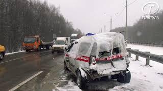 Фото Непогода спровоцировала массовые ДТП на трассе М-2 в Тульской области