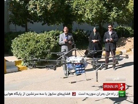 Iran made 18 Rotor drone, First MultiRotor Nano fertilizer dispenser پهپاد سمپاش كشاورزي ساخت ايران