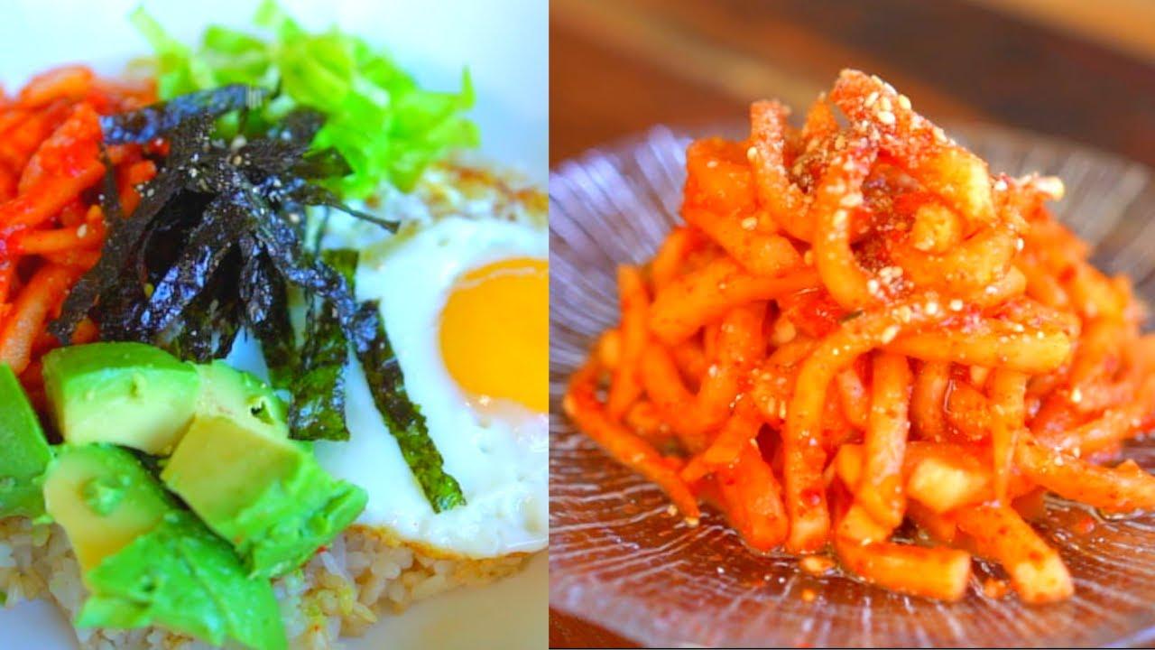 Kimchi: Radish Salad 🌶 Musaengchae [무생채] + MuSaengChae Bibimbap [무생채 비빔밥] Banchan 무반찬