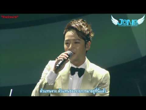 [ซับไทย]20160730 Jang Keun Suk – it's show time in Shenzhen(full show)