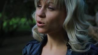 Смотреть клип Катя Чехова - Я Посылаю Код