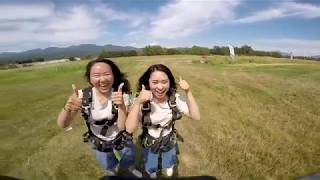 Skydiving in Montana, Skydive whitefish