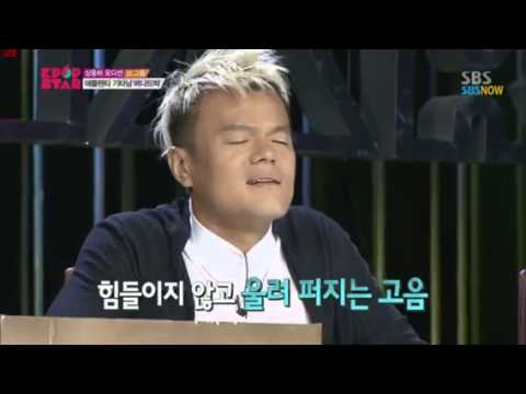Bernard Park  KPOP STAR 3  End Of The Road Cover