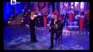 Нели Петкова & Ку-Ку Бенд - Сестра брата кани на вечера ( Bulgarian Traditional Song )