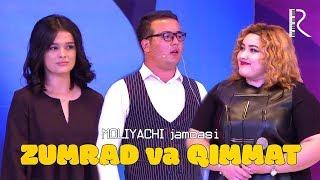 QVZ 2019 - MOLIYACHI jamoasi - Zumrad va Qimmat