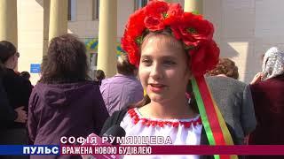День міста Перещепине. Випуск від 03.10.2018