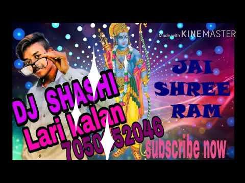Shri Ram Ka Deewana Dj Shashi