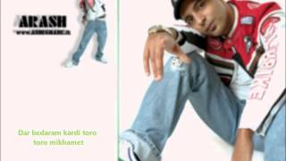 Arash- Tike Tike Kardi with Lyrics