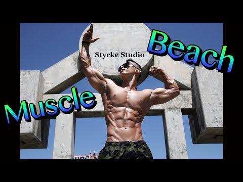 Fitness Model Christian Fleenor Muscle Beach Gym Shoot ft. Rob Richies Styrke Studio