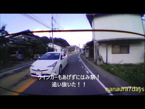 【ドラレコ】ハミ禁 301001 佐賀県武雄市某所