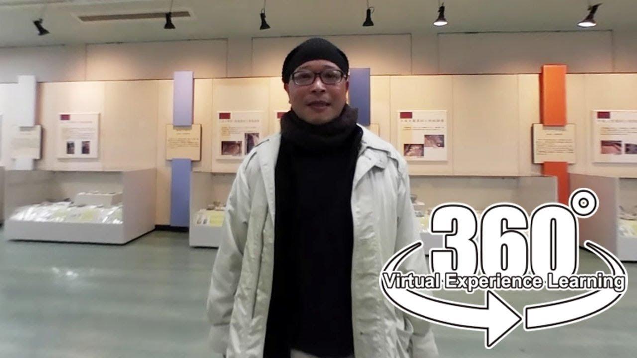 【360°】陶芸の館(2階) | 長崎県東彼杵郡波佐見町 歴史資料館