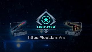 КАК ТРЕЙДИТЬ СКИНЫ С ЗАДЕРЖКОЙ ? [LOOT.FARM] 🚩