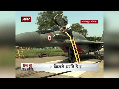 Indian Air Force (IAF) upgrades fighter plane MiG 29