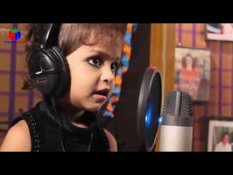 Ek choti bachi ne gaya bhut acha song