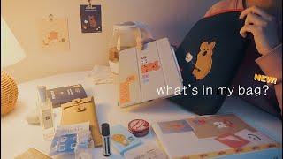 (eng)카페에 공부할 때 들고 가는 가방(문의 많았던…